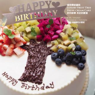 cake photo18.jpg