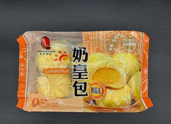 香源奶皇包390克 Freshasia TW Custard Bun