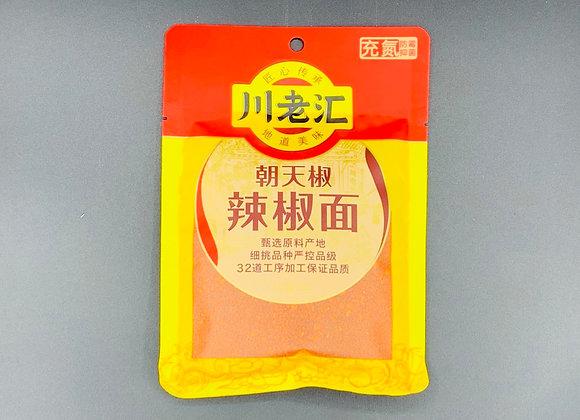 川老汇朝天椒辣椒面 100g CLH Chilli Powder