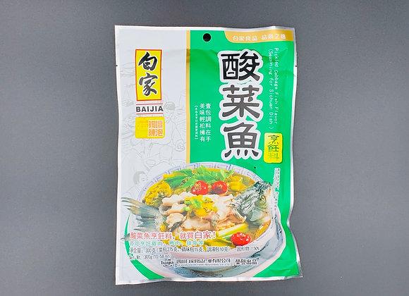 白家酸菜鱼调料300g BJ Pickled Cabbage Fish Base