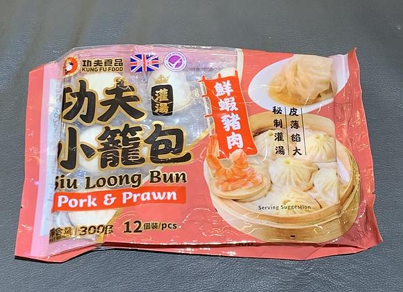 功夫灌汤小笼包-鲜虾猪肉 300g Kungfu Frozen Pork & Prawn Siu Loong Bun