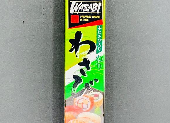 S&B芥末43g S&B Wasabi