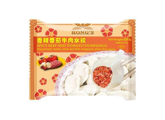 鸿氏香辣番茄牛肉水饺 410g Hong's Beef Tomato Dumplings