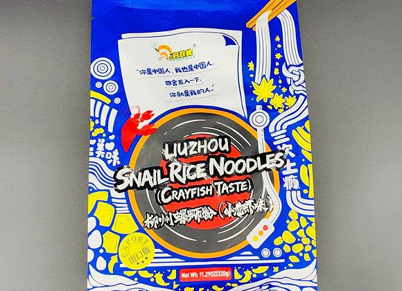 好欢螺螺蛳粉-小龙虾味 320g HHL Snail Vermicelli -Crayfish