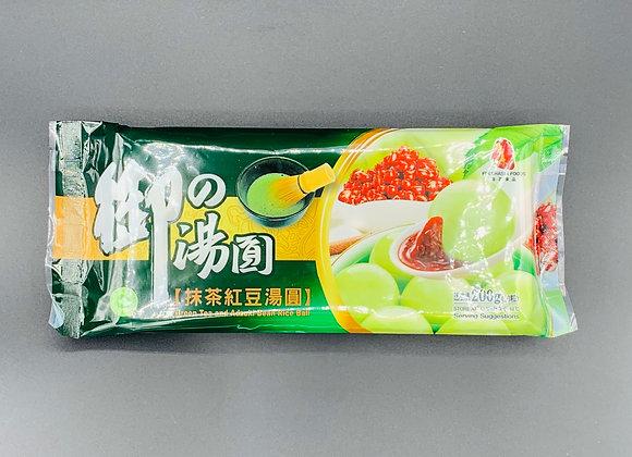 香源台湾抹茶红豆汤圆200g Freshasia TW Green Tea & Adzuki Bean Rice Ball