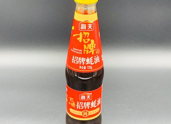 海天招牌蠔油 725g HD Singature Oyster Sauce