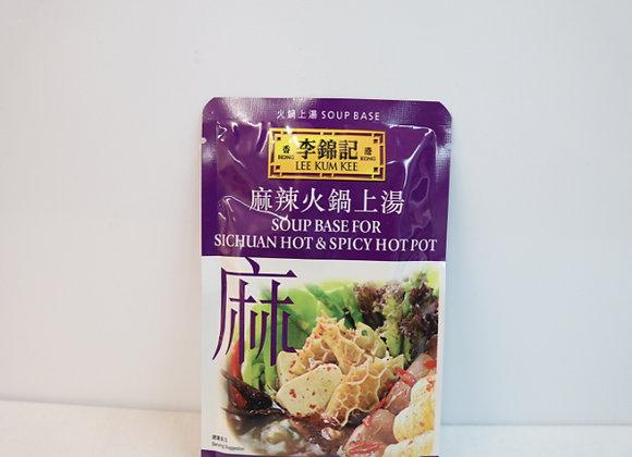 李锦记麻辣火锅上汤 70g LKK Soup Base for Sichuan Hot & Spicy Hot Pot
