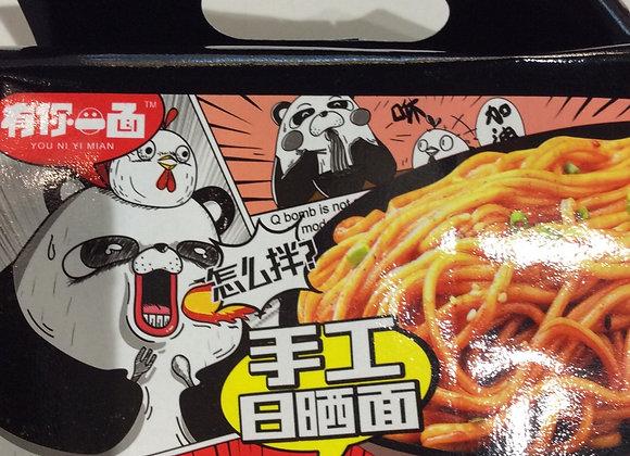 有你一面朝天火鸡面 4x120g You Ni Yi Mian Instant Noodles Spicy Chicken