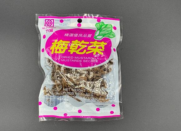 六福梅干菜 50g SF Dried Mustard