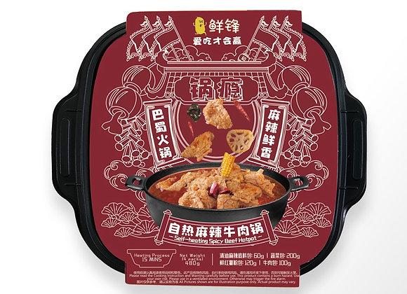 鲜锋自热火锅-麻辣牛肉 480g XF Self-Heating Hotpot-Spicy Beef