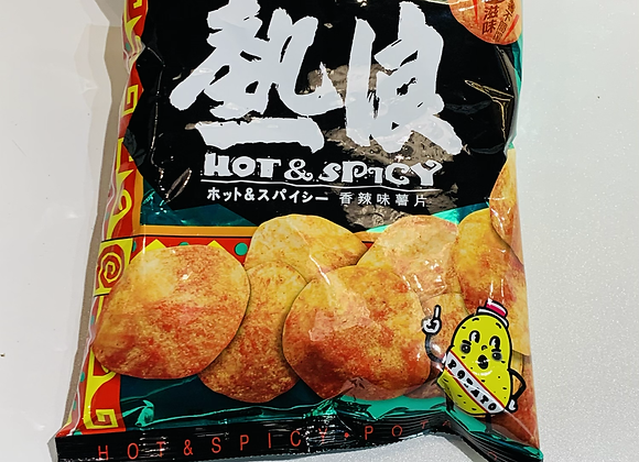 卡乐B薯片-热浪香辣味 55g FS Calbee P/Chips-Hot & Spicy