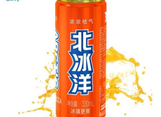 北冰洋桔子汽水 330ml BBY Tangerine Flavour Soft Drink