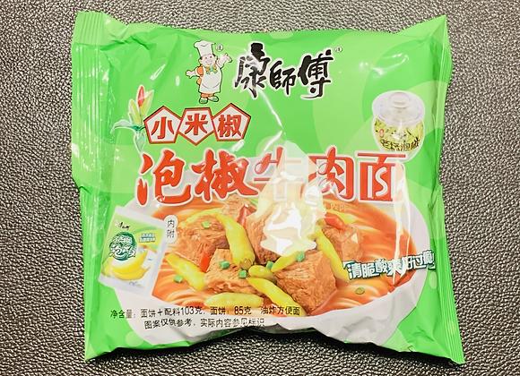 康师傅泡椒牛肉面 103g KSF Instant Noodles-Pickled Chilli & Artificial Beef Flavour