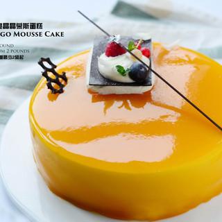 cake photo6.jpg