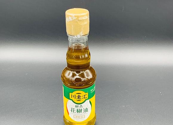 川老汇花椒油210ml CLH Sichuan Peppercorn Oil