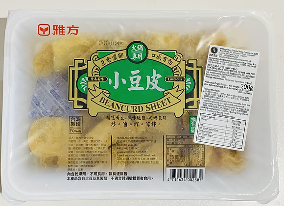 雅方火锅小豆皮 200g Yaa Fang Bean Curd Sheet for Hotpot
