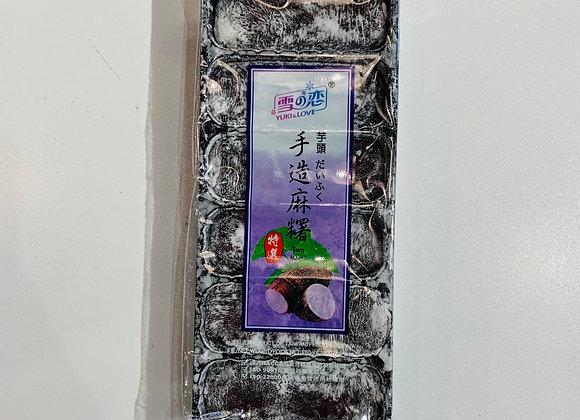 手造麻糬-芋头味 180g SG Handmade Mochi-Taro