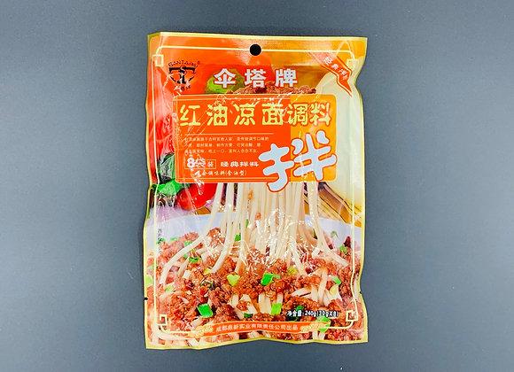 伞塔牌红油凉面调料240g ST Chilli Oil Sauce for Cold Noodle