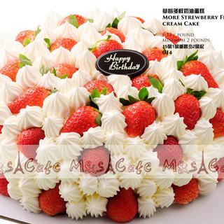 cake photo12.jpg