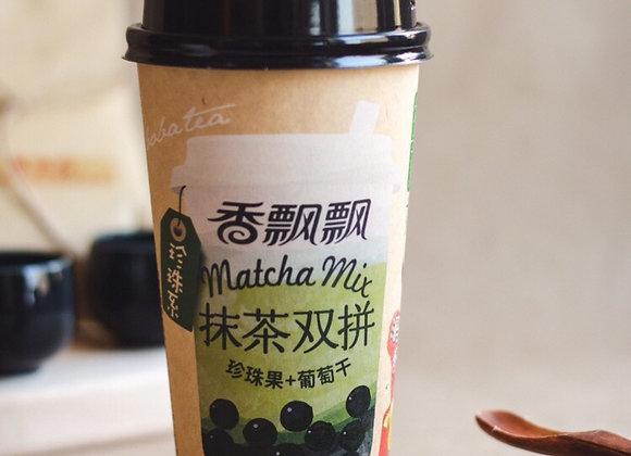 香飘飘抹茶双拼奶茶 90g XPP Matcha Mix Milk Tea
