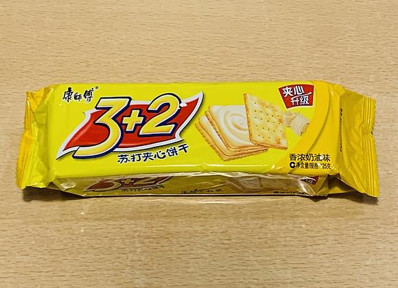 康师傅3+2苏打夹心饼干奶油味 125g KSF 3+2 Biscuit-Original Flavour