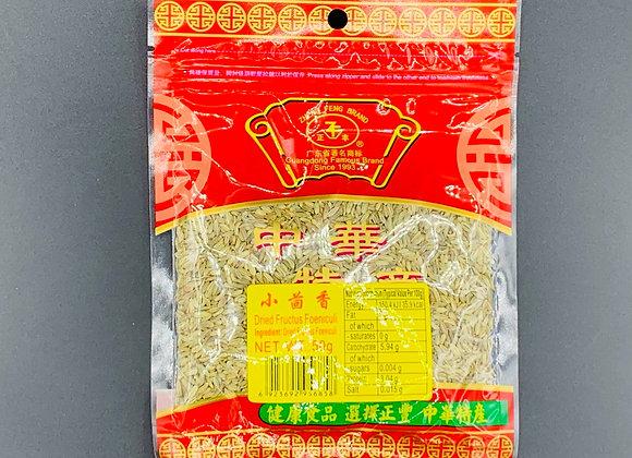 正丰小茴香 50g ZF Dried Fructus Foeniculi