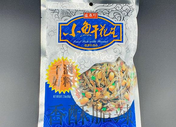 盛香珍小鱼干花生 80g TF Dried Fish with Peanut