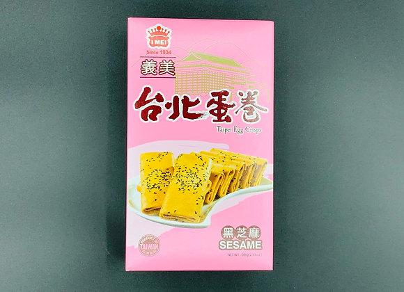 義美台北蛋卷-芝麻66g IM Taipei Egg Crips-Sesame