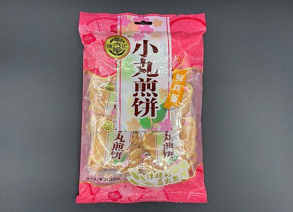 徐福记小丸煎饼-鸡蛋味 115g HSU Xiaowan Cookie-Egg