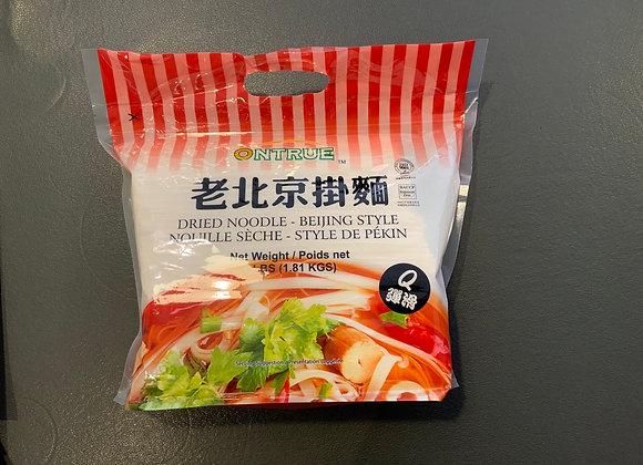 元实老北京挂面 1.81kg Ontrue Noodle-Beijing