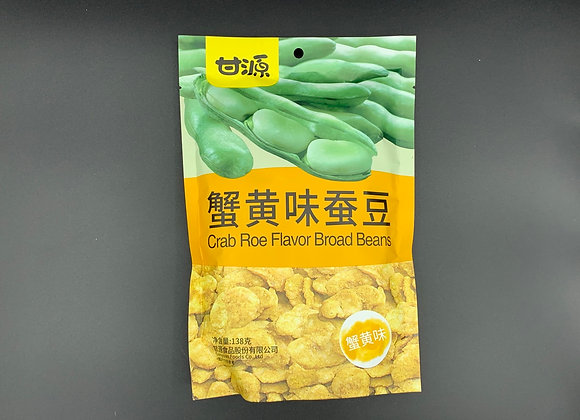 甘源蟹黄味蚕豆138g KY broad bean -crab