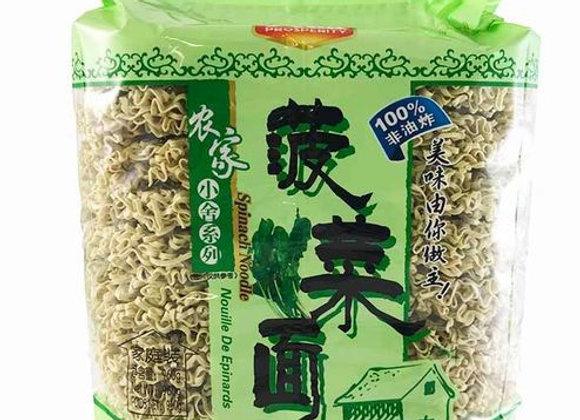 兴盛菠菜面 960g Prosperity Spinach Noodle