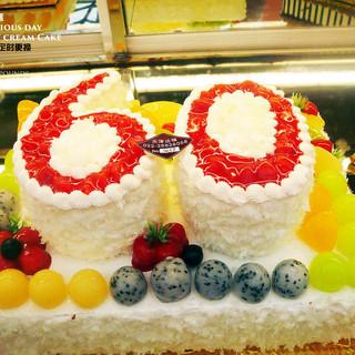 cake photo16.jpg