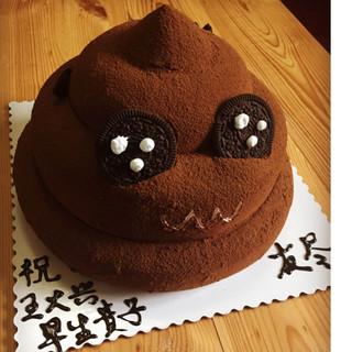 cake photo29.jpg