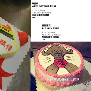 cake photo28.jpg