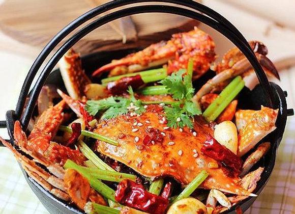 香辣蟹 Hot and Spicy Fried Crab