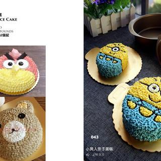 cake photo31.jpg