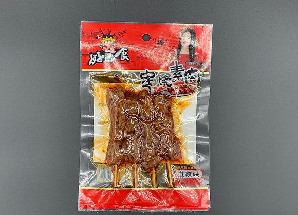 好巴食串烧素肉-麻辣味65g HBS Skewed Dried Beancurd-Hot