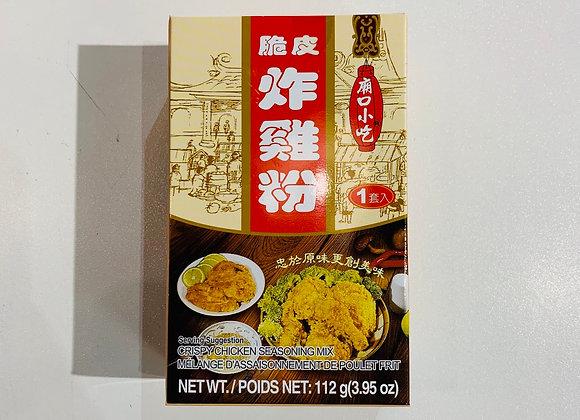廟口小吃脆皮炸鸡粉 112g TM Crispy Chicken Seasoning Mix
