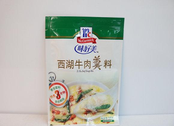 味好美西湖牛肉羹 35g MC Seasoning-Xi Hu Beef Soup