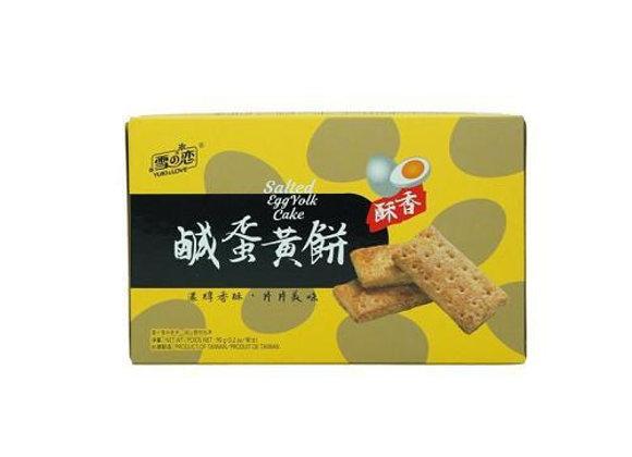 雪之恋千层蛋黄饼(盒装)90g SG Salted Egg Yolk Cake