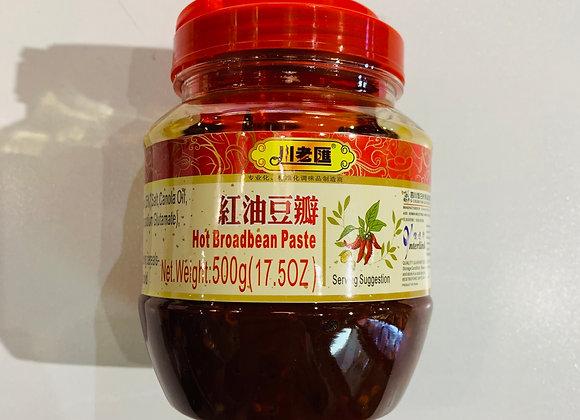 川老汇红油豆瓣 500g CLH Hot Broad Bean Paste