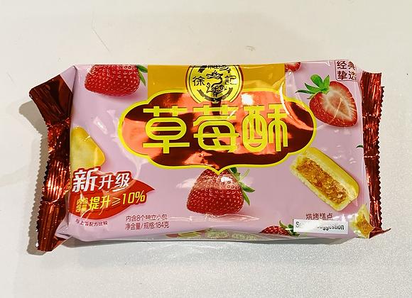 徐福记草莓酥 184g HSU Strawberry Cake