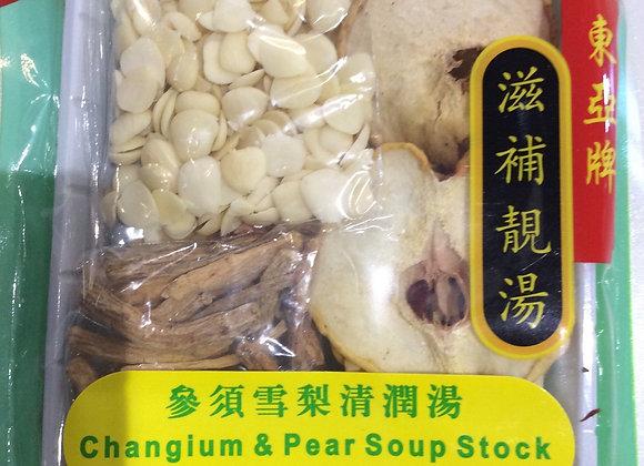 东亚参须雪梨清润汤料 120g EA Ginseng & Pear Soup Stock