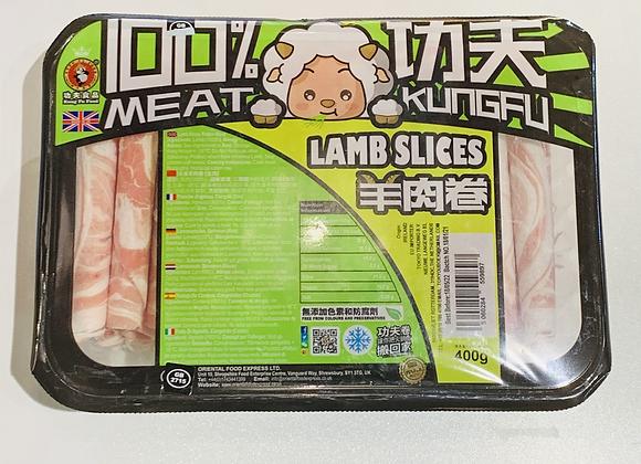 功夫羊肉卷 400g Kungfu Lamb Slice