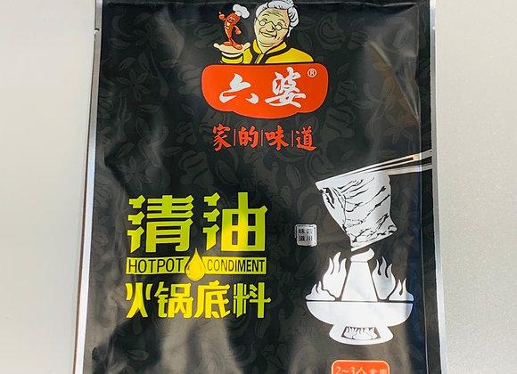 六婆清油火锅底料 150g LP Brand Veg Oil Hotpot Condiment