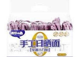 有你一面紫薯小刀削(手工日晒面)410g You Ni Yi Mian Dried Purple Sweet PotatoFine Sliced Noodles