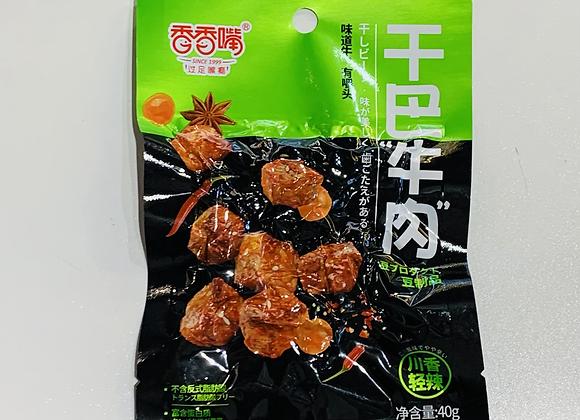 香香嘴干巴牛肉川香轻辣 40g XXZ Brand Sichuan Spicy Bean Curd