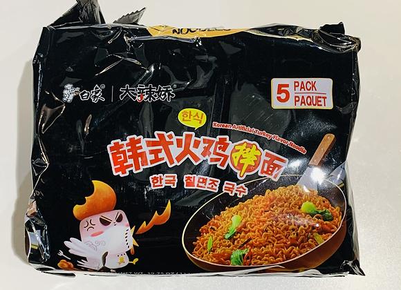 白象韩式火鸡拌面5×112g BAIXIANG Stir-Fried Noodles-Korean Turkey