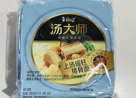 康师傅汤大师-上汤瑶柱排骨面 4x112g KSF TDS Instant Noodles-Artificial Pork Soup